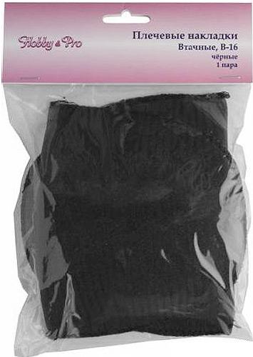 Плечевые накладки Hobby & Pro, втачные, обшитые, цвет: черный, размер В - 16/А, 2 шт168246Плечевые накладки Hobby & Pro выполнены из поролона и используются при пошиве блузок и платьев из легких тканей с втачной формой рукава. Края накладок обшитые.