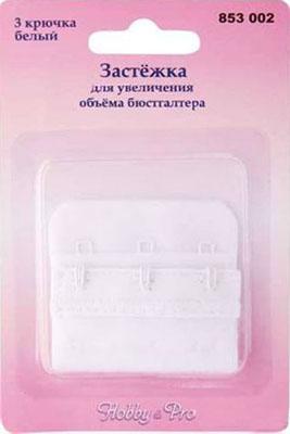 Застежка для увеличения объема бюстгальтера Hobby & Pro, цвет: белый, ширина 5,5 см676759Застежка для бюстгальтера Hobby & Pro изготовлена из эластичного тянущегося текстиля. Изделие оснащено тремя металлическими крючками и предназначено для увеличения объема, изготовления или ремонта бюстгальтеров. Застежка с защитой для кожи удобна при носке и не заметна под одеждой.