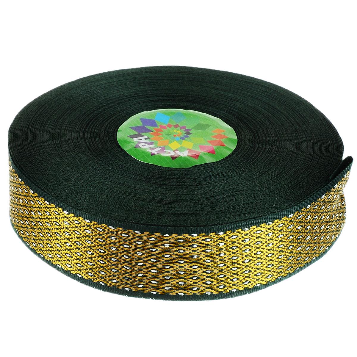 Тесьма декоративная Астра, цвет: зеленый, золотистый (17D), ширина 3 см, длина 25 м7703418_266Декоративная тесьма Астра выполнена из текстиля и оформлена оригинальным орнаментом. Такая тесьма идеально подойдет для оформления различных творческих работ таких, как скрапбукинг, аппликация, декор коробок и открыток и многое другое. Тесьма наивысшего качества и практична в использовании. Она станет незаменимом элементов в создании рукотворного шедевра.