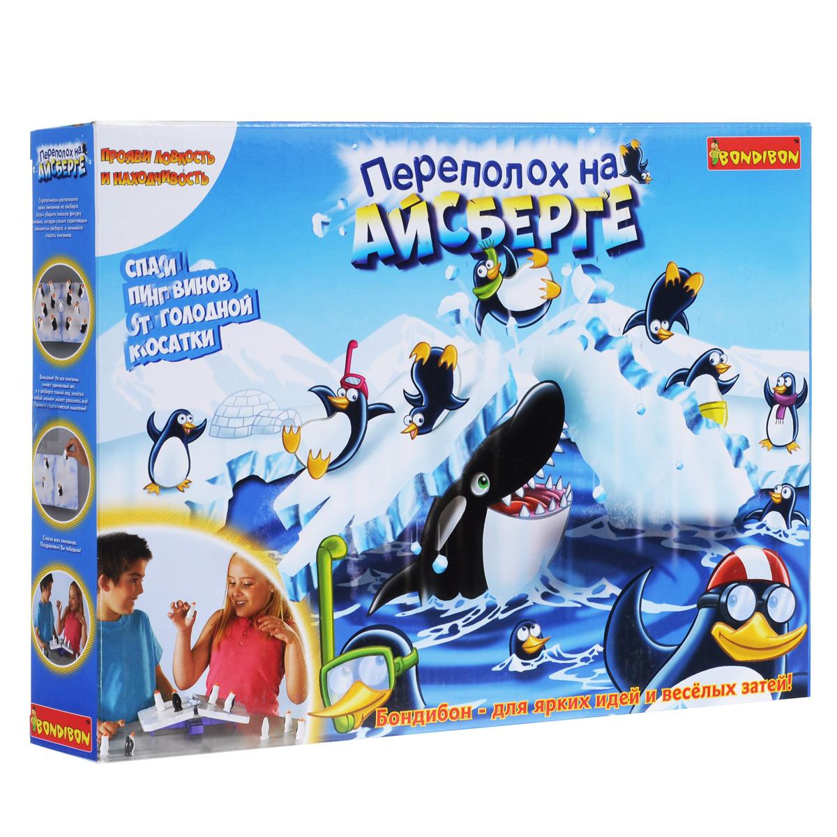 Настольная игра Bondibon Переполох на айсбергеВВ1118Настольная игра Bondibon Переполох на айсберге - увлекательная игра, развивающая смекалку и находчивость. Задача игроков - спасти как можно больше пингвинов до того, как расколется айсберг и косатка успеет съесть их. Для этого необходимо стратегически расположить своих пингвинов, затем убрать плоскую фигурку пингвина, которая служит скрепляющим элементом, и начать спасать птиц! Нужно быть осторожным: не все пингвины имеют одинаковый вес, а у айсберга тонкий лед, который косатка может расколоть в любой момент. Спасти всех пингвинов, убрав их с поверхности треснувшего айсберга непросто, но, если порядок спасения пингвинов будет правильным, то ни одна птица не достанется голодной косатке, а переполох на айсберге закончится без потерь. В набор входит игровое поле-айсберг, 12 пингвинов, косатка, скрепляющий элемент в виде пингвина и подробные правила игры на русском языке. Игра рассчитана на компанию из 2-4 игроков - вместе веселее! Она поможет эмоциональному...