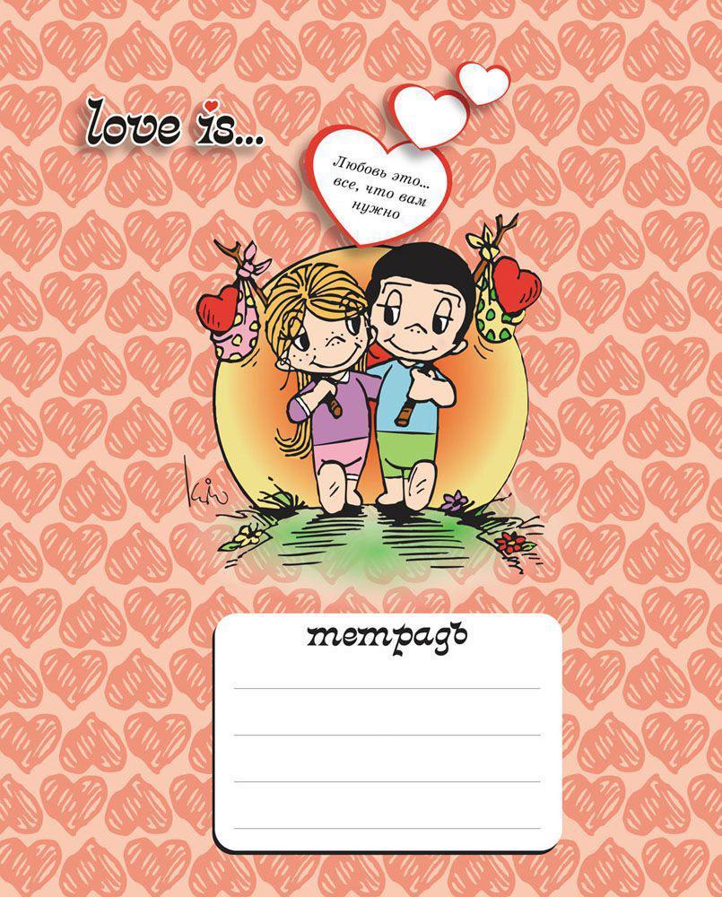 Набор тетрадей ACTION! LOVE IS, мелованный картон, клетка, ф. А5, 18 листов, 12 шт в упаковке, 4 дизайна, (ACTION!)