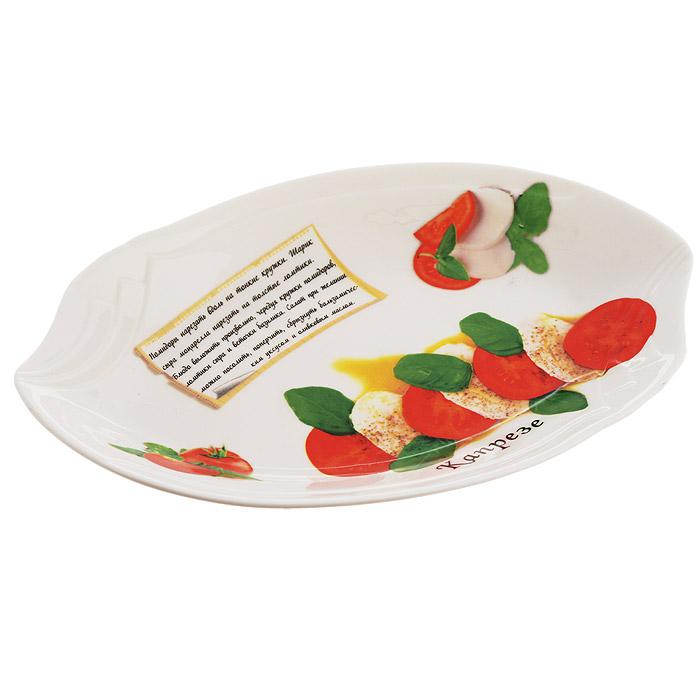Блюдо LarangE Капрезе, 25,2 х 16,2 см598-017Блюдо LarangE Капрезе, выполненное из высококачественного фарфора, порадует вас изящным дизайном и практичностью. Стенки блюда декорированы надписью Капрезе и его изображением. Кроме того, для упрощения процесса приготовления на стенках написан рецепт и изображены необходимые продукты. В комплект прилагается небольшой буклет с рецептами любимых салатов и закусок. Такое блюдо украсит ваш праздничный или обеденный стол, а оригинальное исполнение понравится любой хозяйке. Не применять абразивные чистящие вещества.