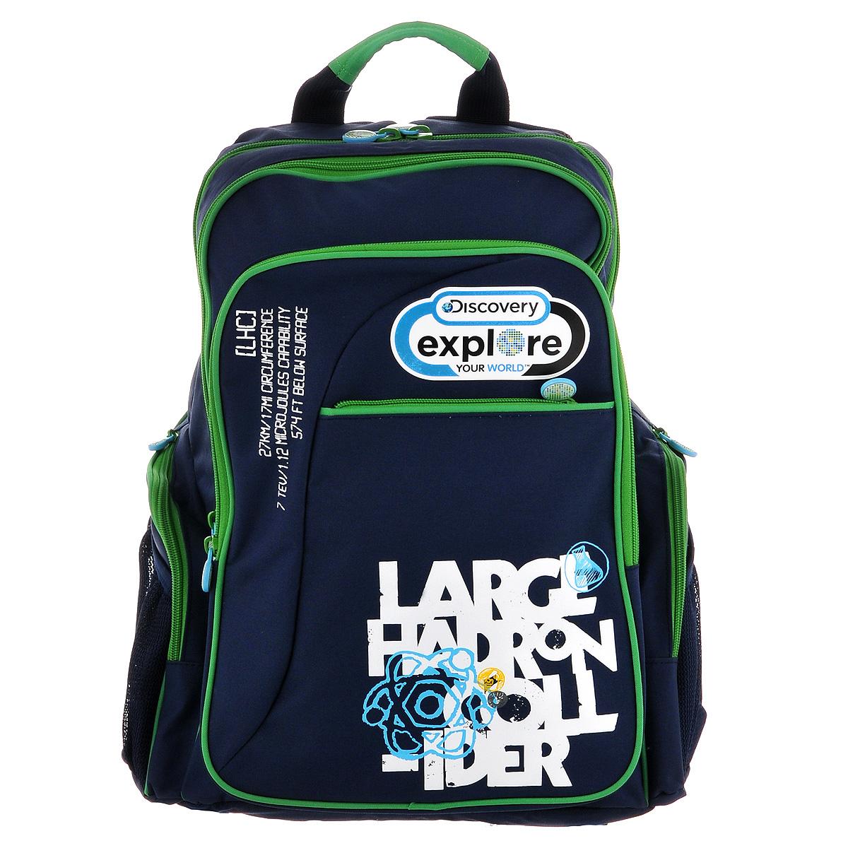 Рюкзак школьный Action! Discovery, цвет: синий, зеленый. DV-AB11055/1/14DV-AB11055/1/14Школьный рюкзак Action! Discovery станет надежным спутником в получении знаний. Рюкзак выполнен из прочного полиэстера синего цвета с зеленой отделкой. Рюкзак состоит из двух вместительных отделений, закрывающихся на молнии. Одно из отделений содержит кармашек для мелочей на застежке-молнии и открытый карман с уплотненной стенкой на хлястике с липучкой. Во втором отделении расположен большой открытый карман-сетка. На лицевой стороне имеются два кармана на молнии - врезной и накладной. В накладном расположены два открытых кармашка и три фиксатора для пишущих принадлежностей. По бокам рюкзака находятся два внешних накладных кармана, закрывающихся на молнии и по два открытых сетчатых кармашка. Рюкзак оснащен широкими мягкими лямками, регулируемыми по длине, которые равномерно распределяют нагрузку на плечевой пояс, и двумя удобными текстильными ручками для переноски в руке. Рюкзак снабжен светоотражающими вставками.