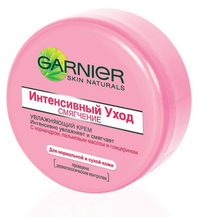 Garnier Крем для тела Интенсивный уход, Смягчение, для кожи лица и тела, увлажняющий, для нормальной и сухой кожи, 50 мл