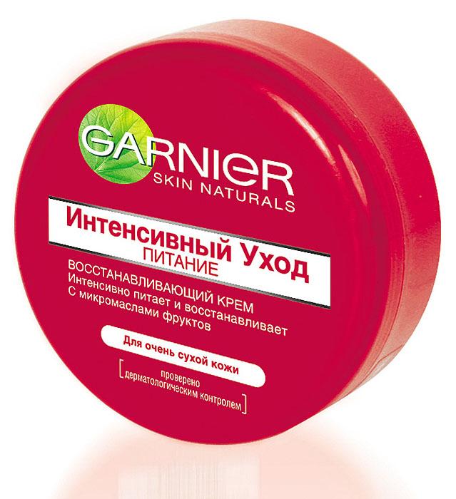 Garnier Крем для тела Интенсивный уход, Питание, для кожи лица и тела, восстанавливающий, питательный, для очень сухой кожи, 50 млC2803300Формула крема,богащенная микромаслами фруктов (абрикос, олива, семена черной смородины, авокадо), нежно обволакивает кожу, питая и надолго защищая ее от сухости. Подходит для кожи лица и тела.