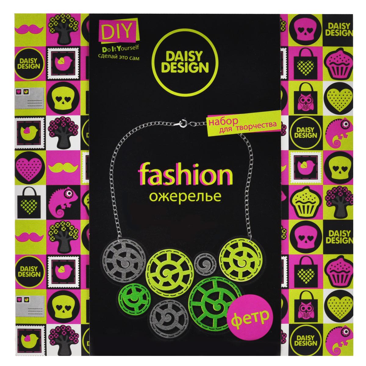 Набор для создания ожерелья Daisy Design