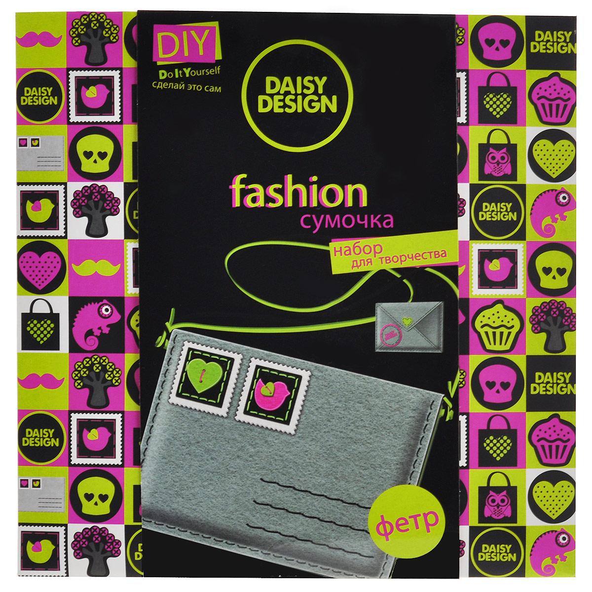Набор для создания сумки Daisy Design
