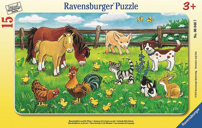 Ravensburger Пазл Животные на лугу06046Пазл Ravensburger Животные на лугу, без сомнения, придется по душе вашему малышу. Собрав этот пазл, состоящий из 15 элементов, ребенок получит красочную картинку с изображением милых животных на ферме. Элементы пазла заключены в прочную картонную рамку. Элементы пазла созданы специально для детей и имеют увеличенные размеры, что делает их удобными для маленьких ручек малыша, а также исключает возможность случайного проглатывания. Неизменное немецкое качество исполнения этого пазла порадует даже самого взыскательного поклонника этого увлекательного хобби. Пазлы - прекрасное антистрессовое средство для взрослых и замечательная развивающая игра для детей. Собирание пазла развивает у ребенка мелкую моторику рук, тренирует наблюдательность, логическое мышление, знакомит с окружающим миром, с цветом и разнообразными формами, учит усидчивости и терпению, аккуратности и вниманию. Собирание пазла - прекрасное времяпрепровождение для всей семьи.