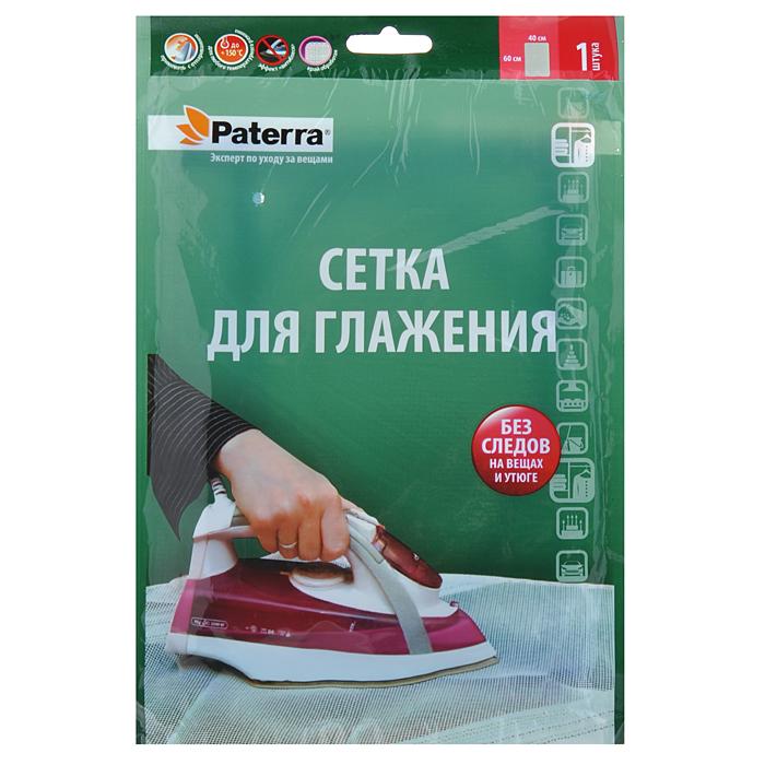 Сетка для глажения Paterra, 40 х 60 см сетка для паховой грыжи в харькове