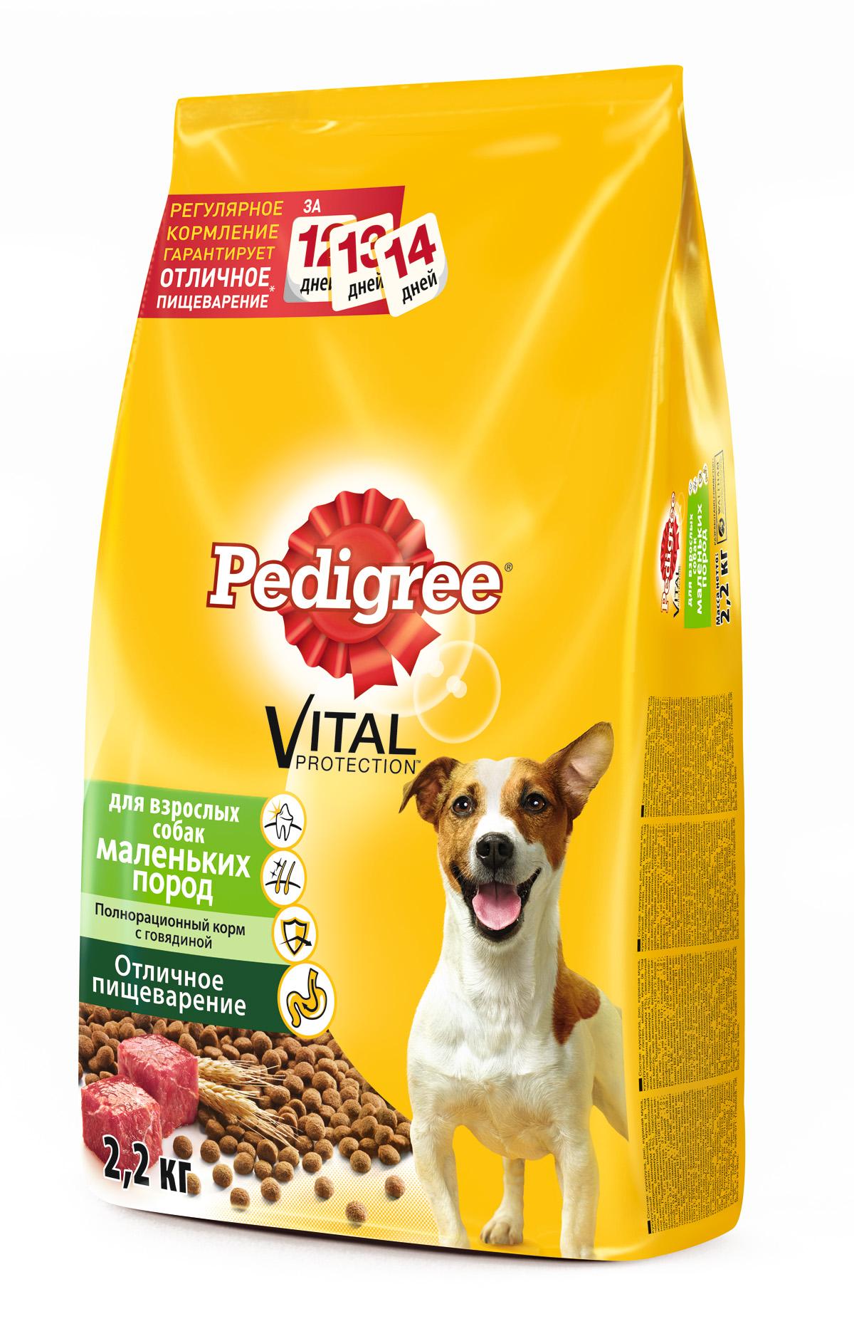 Корм сухой Pedigree для взрослых собак маленьких пород, с говядиной, 2,2 кг37966Сухой корм Pedigree для взрослых собак весом меньше 15 кг - это полнорационный корм с говядиной, который предназначен для взрослых собак маленьких и карликовых пород. Он состоит из качественных и натуральных ингредиентов: мяса, овощей, злаков. Корм способствует здоровому росту и гармоничному развитию вашего питомца. Он создан с учетом особенностей пищеварения собаки, легко усваивается и обеспечивает правильную работу желудочно-кишечного тракта. Состав: кукуруза, рис, пшеница, куриная мука, мясная мука (в том числе говядина минимум 4%), свекольный жом, подсолнечное масло, жир животный, пивные дрожжи, витамины и минералы. Пищевая ценность (100 г): белки 21 г, жиры 14 г, зола 7 г, клетчатка 4 г, влажность не более 10 г, кальций 1,3 г, фосфор 0,8 г, натрий 0,3 г, калий 0,58 г, магний 0,1 г, цинк 20 г, медь 1,5 г, витамин А 1500 МЕ, витамин Е 20 мг, витамин D3 120 МЕ, витамины B1, B2, B4, B5, B12, ниацин, омега-6, омега-3, полиненасыщенные жирные кислоты. ...