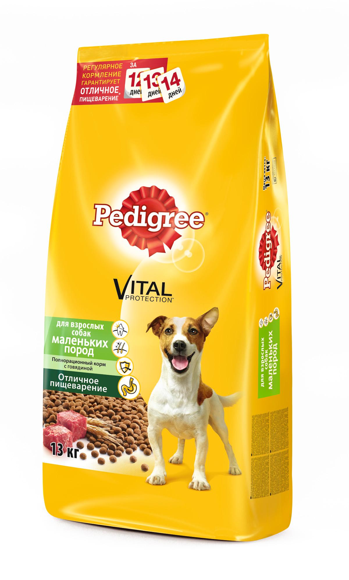 Корм сухой Pedigree для взрослых собак маленьких пород, с говядиной, 13 кг37971Сухой корм Pedigree для взрослых собак весом меньше 14 кг - это полнорационный корм с говядиной, который предназначен для взрослых собак маленьких и карликовых пород. Он состоит из качественных и натуральных ингредиентов: мяса, овощей, злаков. Корм способствует здоровому росту и гармоничному развитию вашего питомца. Он создан с учетом особенностей пищеварения собаки, легко усваивается и обеспечивает правильную работу желудочно-кишечного тракта. Состав: кукуруза, рис, пшеница, куриная мука, мясная мука (в том числе говядина минимум 4%), свекольный жом, подсолнечное масло, жир животный, пивные дрожжи, витамины и минералы. Пищевая ценность (100 г): белки 21 г, жиры 14 г, зола 7 г, клетчатка 4 г, влажность не более 10 г, кальций 1,3 г, фосфор 0,8 г, натрий 0,3 г, калий 0,58 г, магний 0,1 г, цинк 20 г, медь 1,5 г, витамин А 1500 МЕ, витамин Е 20 мг, витамин D3 120 МЕ, витамины B1, B2, B4, B5, B12, ниацин, омега-6, омега-3, полиненасыщенные жирные кислоты. ...