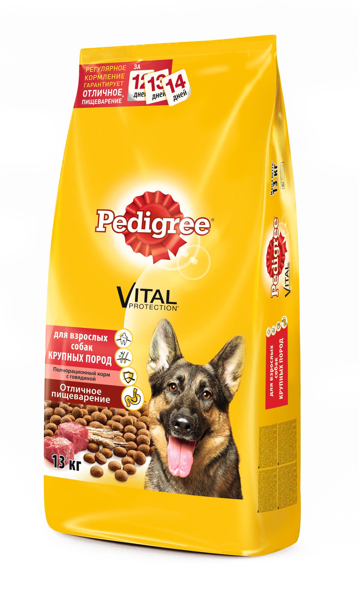 """Корм сухой """"Pedigree"""" для взрослых собак крупных пород, с говядиной, 13 кг 37972"""