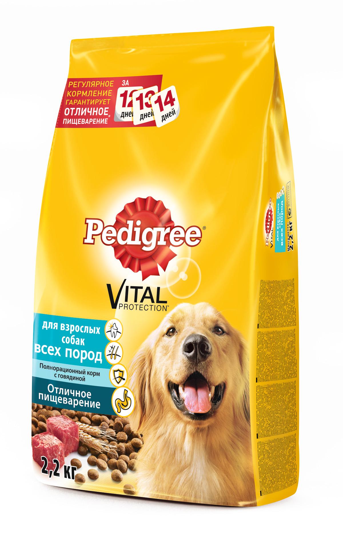 Корм сухой Pedigree для взрослых собак всех пород, с говядиной, 2,2 кг52254Сухой рацион Pedigree - это полезный и вкусный корм, приготовленный по специальным рецептам с учетом физиологических потребностей собак. Особенности сухого корма Pedigree: оптимальный уровень кальция способствует укреплению зубов; ланолевая кислота, цинк и витамины группы В необходимы для здоровья кожи и шерсти; витамин Е и цинк поддерживают иммунную систему; высокоусвояемые ингредиенты и клетчатка обеспечивают оптимальное пищеварение. Состав: кукуруза, рис, куриная мука, кукурузный глютен, мясная мука (в том числе говядина минимум 4%), свекольный жом, морковь (минимум 4%), подсолнечное масло, жир животный, витамины и минералы. Пищевая ценность в 100 г: белки - 22 г, жиры - 11 г, зола - 7 г, клетчатка - 5 г, влажность - не более 10 г, кальций - 1,0 г, фосфор - 0,9 г, натрий - 0,3 г, калий - 0,58 г, магний - 0,1 г, цинк - 18 мг, медь - 1,5 мг, витамин А - 1500 МЕ, витамин Е - 30 мг, витамин D3 - 120 МЕ, а также витамины...