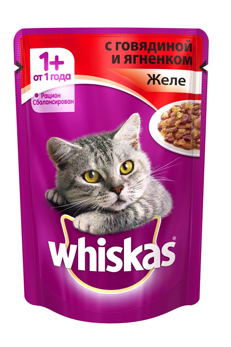 Консервы для кошек от 1 года Whiskas, желе с говядиной и ягненком, 85 г. 3921539215Консервы для кошек от 1 года Whiskas - полнорационный сбалансированный корм, который идеально подойдет вашему любимцу. Нежные мясные кусочки в аппетитном соусе приготовлены с учетом потребностей взрослых кошек. Специально сбалансированный рацион содержит все питательные вещества, витамины и минералы, необходимые кошке в этом возрасте. Консервы не содержат сои, консервантов, ароматизаторов, искусственных красителей и усилителей вкуса. В рацион домашнего любимца нужно обязательно включать консервированный корм, ведь его главные достоинства - высокая калорийность и питательная ценность. Консервы лучше усваиваются, чем сухие корма. Также важно, чтобы животные, имеющие в рационе консервированный корм, получали больше влаги. Состав: мясо и субпродукты (в том числе говядина и ягненок минимум 4%), таурин, злаки, витамины, минеральные вещества. Пищевая ценность в 100 г: белки - 7,5 г, жиры - 3,5 г, клетчатка - 0,3 г, зола - 2,5 мг, витамин А...