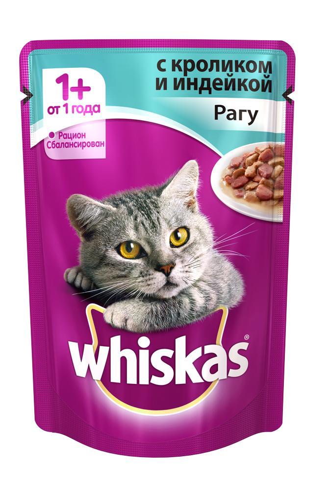 Консервы для взрослых кошек Whiskas, рагу с кроликом и индейкой, 85 г53724Консервы для взрослых кошек Whiskas - этот корм рекомендован взрослым кошкам. Чтобы ваша кошка получала полноценный рацион, предложите ей вкусный мясной обед! В его состав входят все питательные вещества, витамины и минералы, необходимые для сбалансированного питания вашей кошки каждый день. Не содержит сои, консервантов, ароматизаторов, искусственных красителей, усилителей вкуса. Состав: мясо и субпродукты (в том числе кролик и индейка минимум 4%), злаки, таурин, витамины, минеральные вещества. Пищевая ценность в 100г: белки - 7,3 г, жиры - 4 г, зола - 2,2 г, клетчатка - 0,3 г, витамин А - не менее 150 МЕ, витамин Е - не менее 1 мг, влага - 83 г. Энергетическая ценность: 70 ккал/293 кДж. Товар сертифицирован.