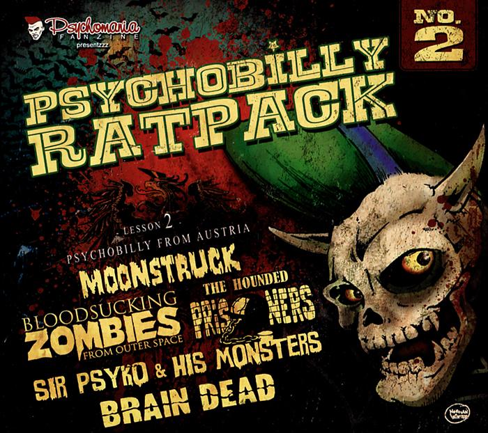 VA. Psychobilly Ratpack Lesson 2