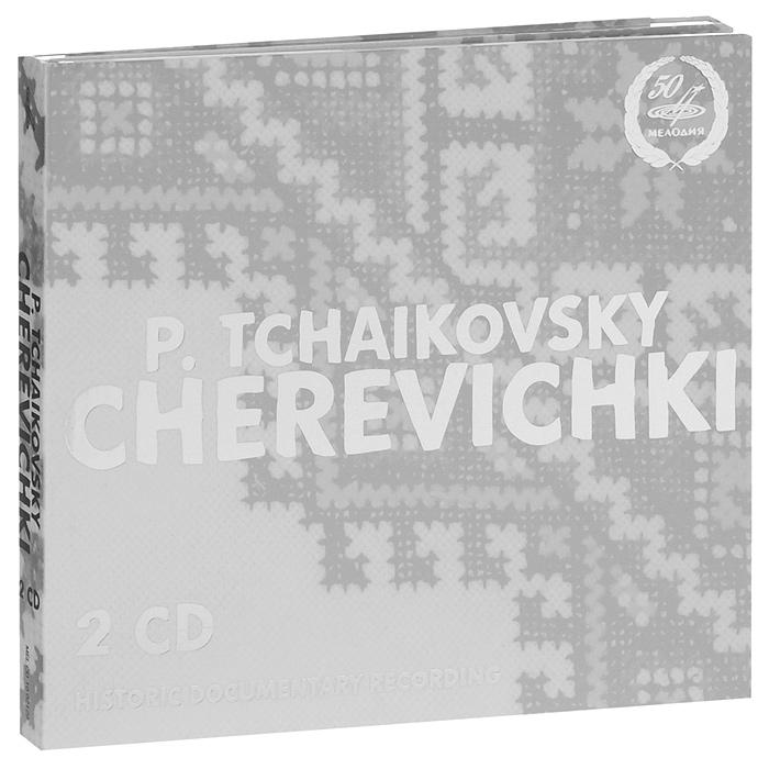 Издание содержит 20-страничный буклет с фотографиями и дополнительной информацией на русском, английском и французском языках.