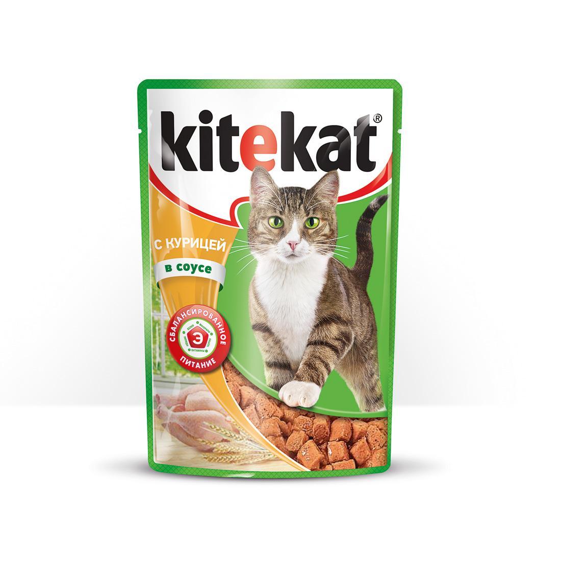 Консервы Kitekat для взрослых кошек, с курицей в соусе, 100 г10174Консервы для взрослых кошек Kitekat - полнорационный сбалансированный корм для кошек, который идеально подойдет вашему любимцу. Аппетитные мясные кусочки в нежном соусе содержат все питательные вещества, витамины и минералы, необходимые для сбалансированного питания вашей кошки каждый день. В рацион домашнего любимца нужно обязательно включать консервированный корм, ведь его главные достоинства - высокая калорийность и питательная ценность. Консервы лучше усваиваются, чем сухие корма. Также важно, что животные, имеющие в рационе консервированный корм, получают больше влаги. Корм не содержит сои, консервантов, ароматизаторов, искусственных красителей, усилителей вкуса. Состав: мясо и субпродукты (в том числе курица минимум 10%), злаки, растительное масло, таурин, витамины, минеральные вещества. Анализ: белки - 6,5 г, жиры - 3,5 г, клетчатка - 0,3 г, зола - 2,5 г, витамин А - не менее 70 МЕ мг, витамин Е - не менее 0,9 мг, влага - 84 г. Вес 100 г. ...