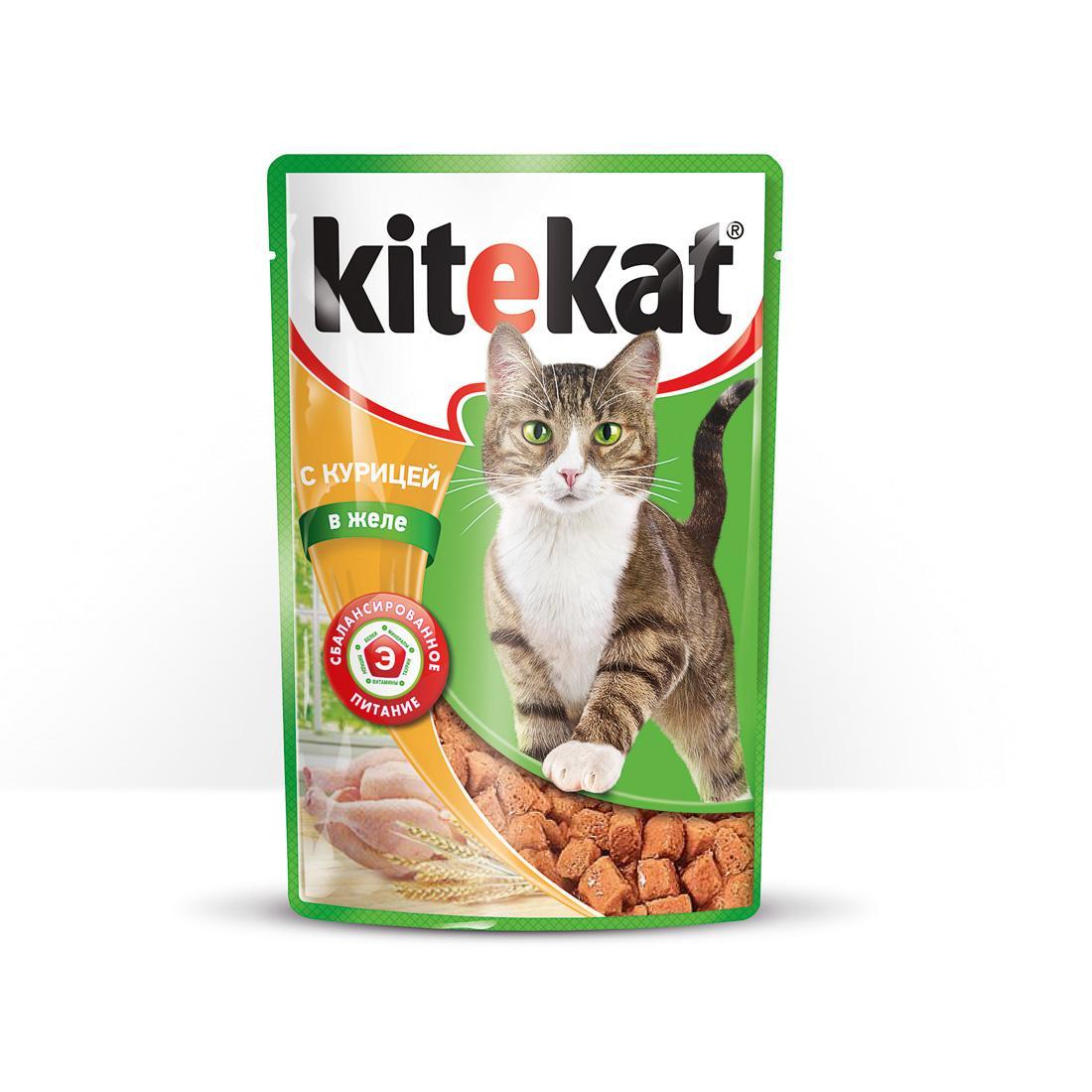 Консервы Kitekat для взрослых кошек, с курицей в желе, 100 г25397Консервы для взрослых кошек Kitekat - полнорационный сбалансированный корм для кошек, который идеально подойдет вашему любимцу. Корм приготовлен по особому рецепту, в его основе - формула сбалансированного питания, которая содержит белки, минералы, витамины, таурин, и животные жиры. Kitekat - это идеальный источник жизненных сил для кошки. Порадуйте вашего питомца обновленным меню в пакетиках. В каждой порции - только качественные продукты, как и те, что хранятся на вашей кухне. Корм не содержит сои, консервантов, ароматизаторов, искусственных красителей, усилителей вкуса. Состав: мясо и субпродукты (в том числе курица минимум 10%), злаки, таурин, витамины, минеральные вещества. Анализ: белки - 6,5 г, жиры - 3,5 г, клетчатка - 0,5 г, зола - 2,5 г, витамин А - не менее 70 МЕ мг, витамин Е - не менее 0,9 мг, влага - 84 г. Вес 100 г. Товар сертифицирован.