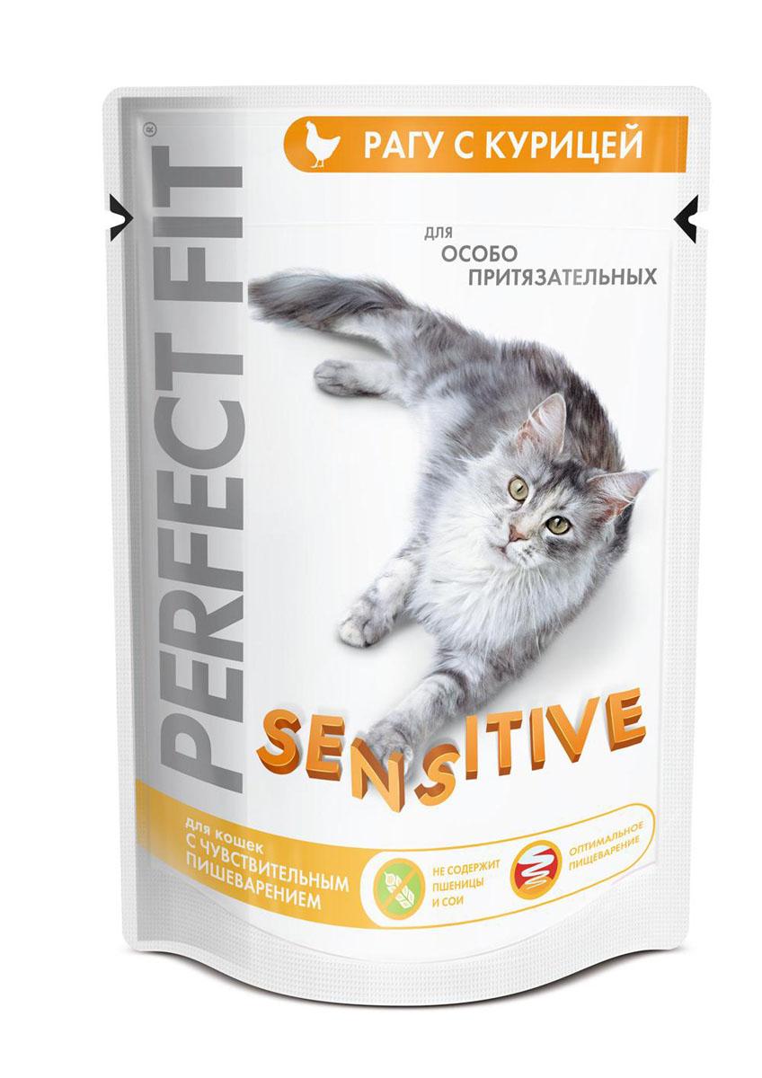 Консервы Perfect Fit Sensitive для взрослых кошек, с чувствительным пищеварением, рагу с курицей, 85 г38495Корм консервированный Perfect Fit Sensitive - высококачественное питание, специально приготовленное, чтобы поддержать здоровье привередливых кошек, ведь бывают питомцы, которым не сразу угодишь. Даже от самой вкусной еды у них может появится аллергия или расстройство желудка. Чувствительные неженки нуждаются в особом питании. Особенности корма: - не содержит пшеницы и сои, которые могут быть причиной возникновения аллергии и кишечных расстройств, - содержит курицу и рис для оптимального пищеварения, - не содержит сои, консервантов, ароматизаторов, искусственных красителей, усилителей вкуса. Состав: мясо и субпродукты (в том числе курица минимум 14%), злаки (рис минимум 4%), растительное масло, таурин, витамины, минеральные вещества. Пищевая ценность в 100 г: белки - 8 г, жиры - 5,5 г, зола - 2,6 г, клетчатка - 0,5 г, витамин А - не менее 200 МЕ, витамин Е - не менее 2 мг, таурин - 90 мг, влага - 80 г. Энергетическая...
