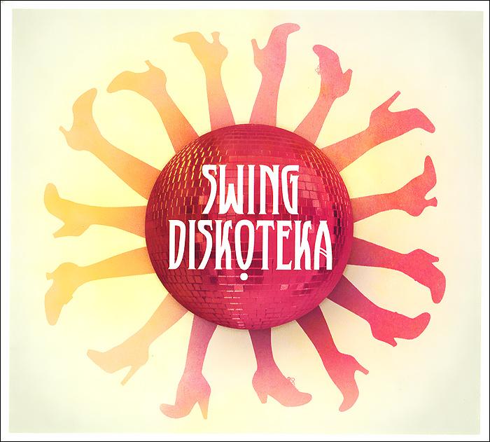 Swing Diskoteka