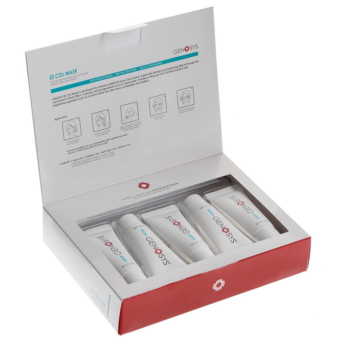 Genosys Маска для лица ECM кислородная, подготавливающая, 5 шт530202Маска стимулирует кожу, активизирует все процессы, идущие в тканях, в результате чего эффективность от последующих косметических процедур заметно возрастает. Именно поэтому кислородная маска Genosys рекомендуется в качестве подготовительного этапа перед процедурой с использованием мезороллеров. Активная формула маски улучшает состояние и тон кожи, слегка осветляет кожу, снимает покраснение и раздражение, эффективно борется с воспалением кожи, омолаживает и подтягивает кожу. Ккислородная маска Genosys дает быстрый и заметный результат, ее можно использовать как подготовку к микронидлингу, так и в качестве быстродействующего средства для омоложения и улучшения внешнего вида. Интересной особенностью маски является ее положительное влияние на обменные процессы в жировых отложениях, благодаря чему уменьшаются лишние объемы в зоне щек и второго подбородка. К маске прилагается гель, который наносится перед наложением маски и шпатель. Товар сертифицирован.