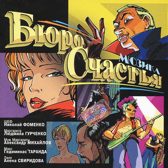 Издание содержит иллюстрированный 10 -страничный буклет с дополнительной информацией на русском языке.