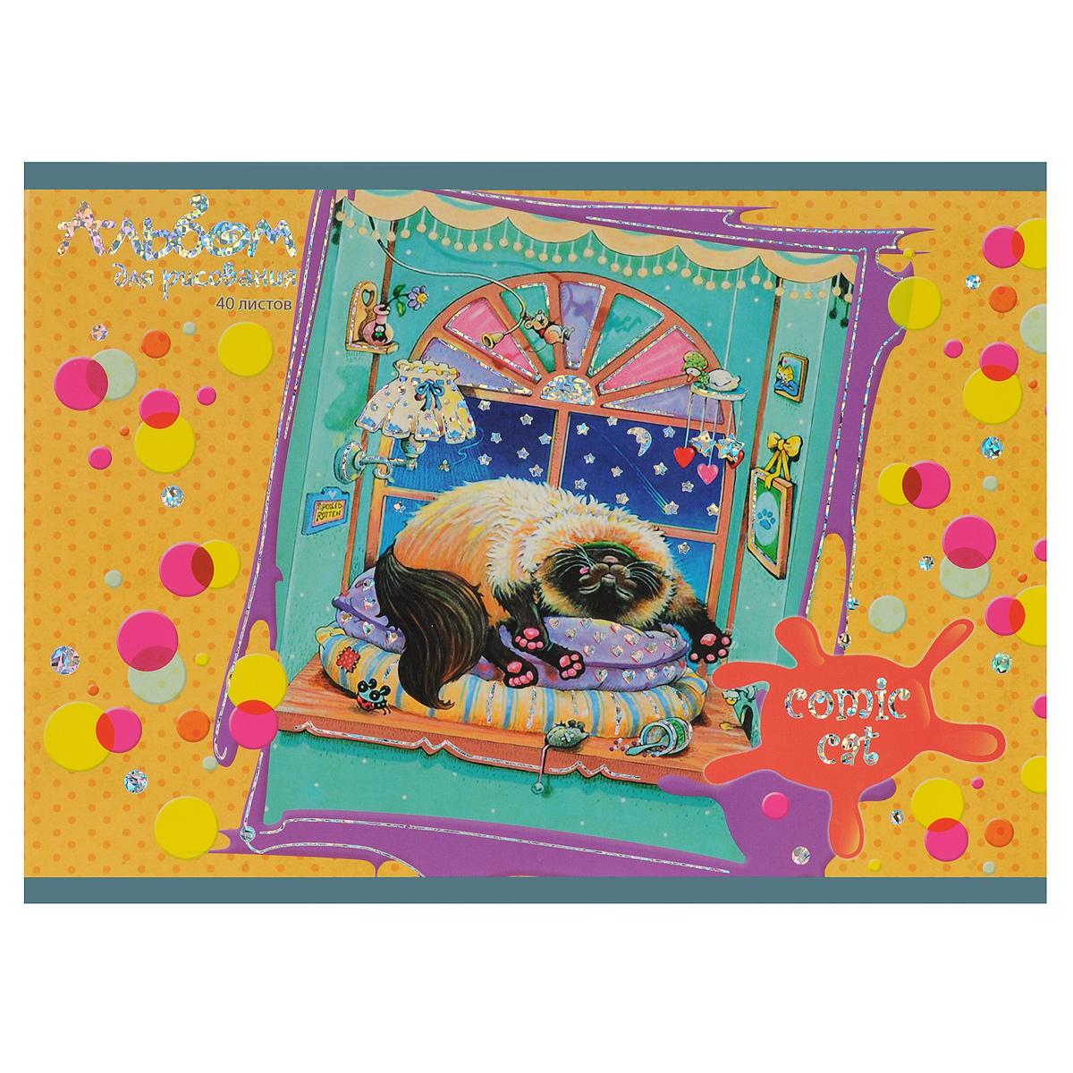 Альбом для рисования Unnikaland Ленивый кот, 24 листаАФ401076Альбом для рисования Unnikaland Ленивый кот непременно порадует маленького художника и вдохновит его на творчество. Яркая, красочная, креативная обложка привлечет внимание юного художника. Обложка альбома покрыта глянцевым лаком и специальной фольгой с эффектом Голография. Обложка играет в руках и радует взгляд. Внутренний блок изготавливается из высококачественной бумаги, что гарантирует чистоту рисунков, высокие укрывистые качества и комфорт при рисовании. Рисование позволяет ребенку развивать творческие способности, кроме того, это увлекательный досуг.
