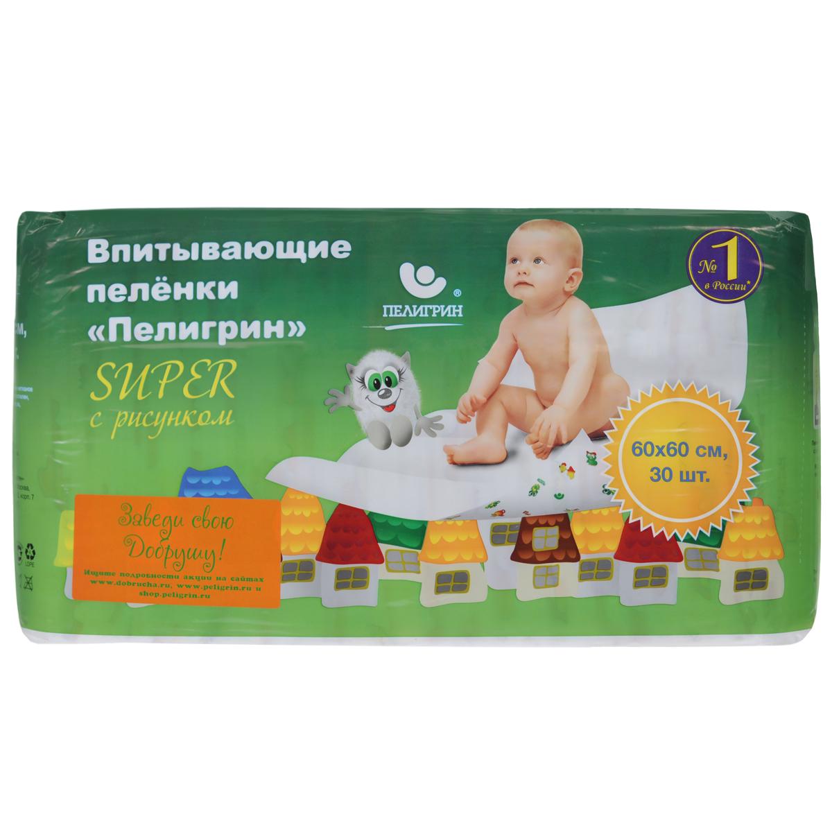 Впитывающие пеленки Пелигрин, 60 см х 60 см, 30 шт264Впитывающие пеленки Пелигрин - удобное средство для ухода за новорожденными детьми. Используются для защиты кроваток, колясок и пеленальных столиков и понадобятся на приеме у врача. Верхний слой пеленок изготовлен из гипоаллергенного нетканого материала, который пропуская влагу, всегда оставляет поверхность сухой. Впитывающий слой представляет собой натуральный экологически чистый гипоаллергенный материал (распушенная целлюлоза), который надежно удерживает влагу и запах. Полиэтиленовое основание пеленок исключает сквозное протекание жидкости. В упаковке 30 пеленок. Материал: гидрофильное нетканое полотно, 100% полипропилен, распушенная целлюлоза, полиэтилен.