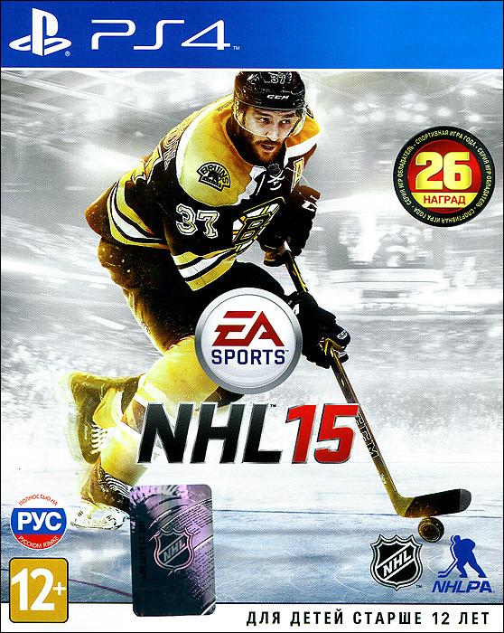 Zakazat.ru: NHL 15