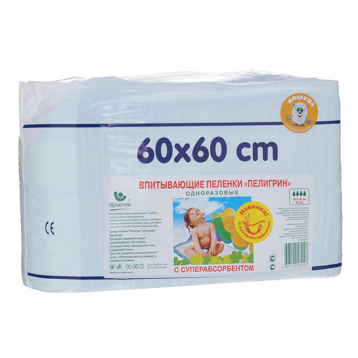 Впитывающие пеленки Пелигрин, с суперабсорбентом, 60 см x 60 см, 30 штД6060СВпитывающие непромокаемые пеленки Пелигрин - удобное средство для ухода за детьми, включая новорожденных. Пеленки используются как надежная защита кроваток, колясок и пеленальных столиков, а также они понадобятся на приеме у врача, во время игр малыша в манеже и при принятии воздушных ванн. Благодаря содержанию гранул суперабсорбента пеленки надежно поглощают влагу, превращая ее в гель, и удерживают запах, при этом поверхность пеленки остается сухой, обеспечивая малышу комфорт и хорошее настроение. В комплекте 30 пеленок. С пеленками Пелигрин вашему ребенку будет комфортно и на даче, и во время семейного пикника, и в путешествии. Материал: гидрофильное нетканое полотно (100% полипропилен), распущенная целлюлоза, полимерный суперабсорбент, полиэтилен.