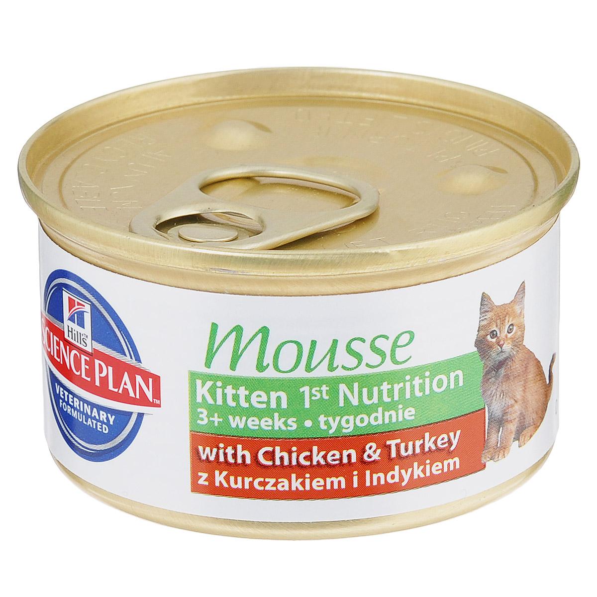 Консервы для котят Hills Kitten, нежный мусс с курицей, 85 г2387Консервы для котят Hills Kitten - полноценный корм для растущих котят с момента отъема до 1 года (с курицей). Состав: печень, свинина, курица (минимум 4%), соевая мука, сухое цельное яйцо, животный жир, мука из маисового глютена, кукурузный крахмал, гидролизат белка, свекольная пульпа, целлюлоза, дикальция фосфат, рыбная мука, рыбий жир, L-лизина гидрохлорид, пивные дрожжи, кальций карбонат, кальция сульфат, DL-метионин, калия хлорид, L-триптофан, магния оксид. Добавки: Витамин D3, витамин E, гептагидрат сульфата железа (II), оксид цинка, сульфат меди, оксид марганца, иодат кальция, натрия селенит, ниацин, d-пантотенат кальция, тиамин, рибофлавин, пиридоксин-гидрохлорид, фолиевая кислота, биотин, витамин B12. Вес: 85 г. Товар сертифицирован.