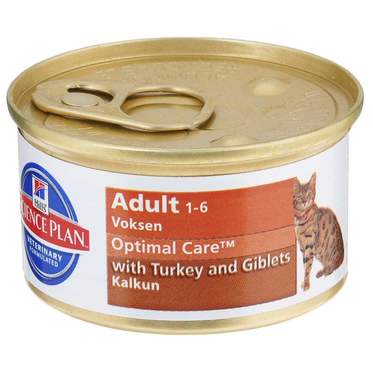 Консервы Hills Optimal Care для взрослых кошек, с индейкой, 85 г4537Консервы для кошек Hills Optimal Care - это полноценное питание для кошек с 1 года до 6 лет. Помогают поддержать здоровье мочевыводящих путей и оптимальный вес, содержат антиоксиданты с клинически подтвержденным эффектом, протеины и Омега-3 жирные кислоты. Ключевые преимущества: Поддерживает мускулатуру и оптимальный вес. Контролируемый уровень минералов для здоровья нижних мочевыводящих путей. Высоко перевариваемые ингредиенты для легкости пищеварения. 100% гарантия качества, консистенции и вкуса. Состав: мясо и субпродукты животного происхождения (индейка мин. 17%, потрошки мин. 12%), злаки, рыба и рыбные производные, масла и жиры, экстракты растительного происхождения, минералы, дрожжи. Средний анализ: белок 9%, жир 6,5%, клетчатка 1,2%, зола 1,5%, влага 75,5%. Добавки на кг: Е671 (Витамин D3) 330 МЕ, Е1 (железо) 13,6 мг, Е2 (йод) 0,4 мг, Е4 (медь) 1,2 мг, Е5 (марганец) 3 мг, Е6 (цинк) 43,2 мг, Е8...