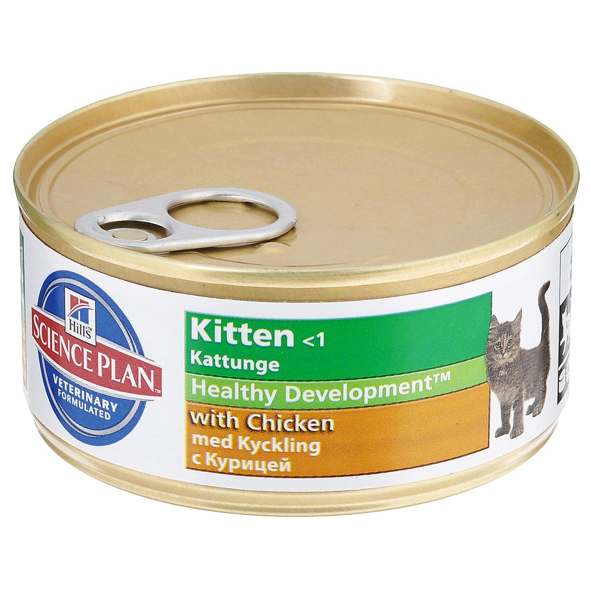 Консервы для котят Hills Healthy Development, с курицей, 156 г6600Консервы для котят Hills Healthy Development - полноценный корм для растущих котят с момента отъема до 1 года (с курицей). Состав: печень, мясо цыпленка (мин. 24%), соевая мука, сухое цельное яйцо, мука из кукурузного глютена, рыбная мука, дикальция фосфат, йодированная соль, карбонат кальция, таурин, сульфат кальция, холина хлорид, калия хлорид, оксид железа, магния оксид, цинка оксид, сульфат железа, сульфат меди, марганца оксид, кальция йодат, селенит натрия, Д-активированный животный стерол (источник витамина Д3), витамин Е, тиамин, ниацин, кальция пантотенат, пиридоксина гидрохлорид, рибофлавин, фолиевая кислота, биотин, витамин В12. Пищевая ценность: белки - 15,6%, жиры - 10,8%, клетчатка 0,2%, зола - 2,8%, влага - 68,2%, кальций - 0,44%, фосфор - 0.37%, натрий - 0,19%, магний - 0,03%, медь 5,6%, витамин D3 - 430 МЕ/кг, витамин Е - 120 мг/кг, таурин - 1200 мг/кг. Товар сертифицирован.