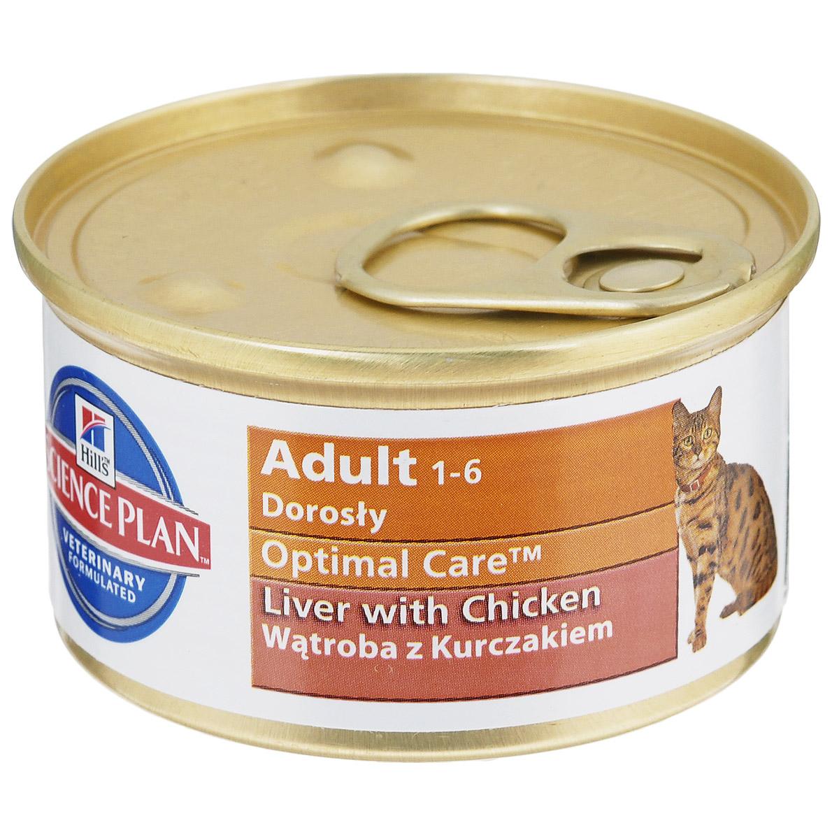 Консервы для взрослых кошек Hills Optimal Care, с курицей и печенью, 85 г9853Консервы для кошек Hills Optimal Care - это полноценное питание для кошек с 1 года до 6 лет. Помогает поддержать здоровье мочевыводящих путей и оптимальный вес, содержит антиоксиданты с клинически подтвержденным эффектом, протеины и Омега-3 жирные кислоты. Ключевые преимущества: Комплекс антиоксидантов с клинически подтвержденным эффектом для сильного иммунитета. Контролируемый уровень минералов для здоровья жизненно важных органов. Высоко перевариваемые ингредиенты для легкости пищеварения. 100% гарантия качества, консистенции и вкуса. Состав: мясо и продукты животного происхождения (минимум 26% печени, минимум 5% курицы), злаки, целлюлоза, масла и жиры, минералы, дрожжи, DL-метионин. Отдельные ингредиенты: печень (минимум 26%), свинина, курица (минимум 5%), маис, пшеничная мука, кукурузный крахмал, целлюлоза, животный жир, гидролизат белка, рисовая мука, кальция карбонат, пивные дрожжи, калия хлорид,...