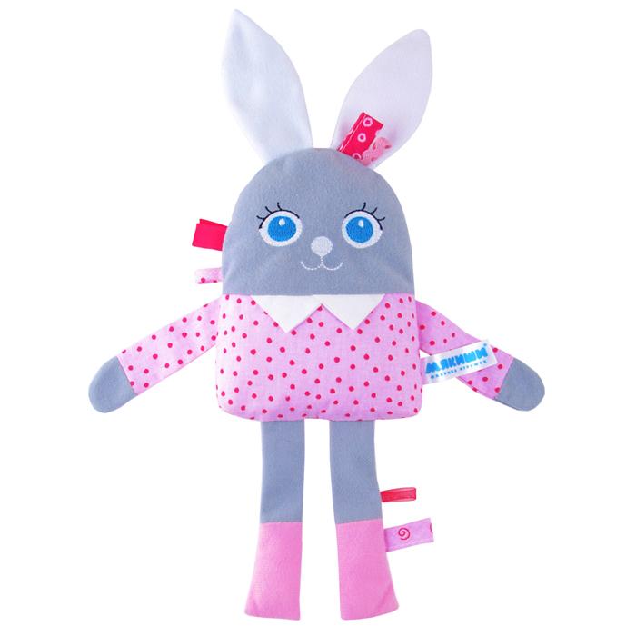 Развивающая игрушка Мякиши Мой зайчик, цвет: серый, белый, розовый250Развивающая игрушка Мякиши Мой зайчик подарит вашему малышу чувство теплоты и заботы, ведь ее так приятно обнимать! Она выполнена из текстильных разнофактурных материалов в виде забавного зайчика с вышитыми глазками, носиком и ротиком. Внутри зайчика находится элемент с гремящими при тряске шариками; в животике спрятан шуршащий элемент. Благодаря зайчик удивительно приятен на ощупь, малыш с удовольствием будет держать его в ручках и засыпать с ним. Развивающая игрушка Мякиши Мой зайчик поможет крохе в развитии зрительного восприятия, мышления, мелкой моторики рук, воображения и эмоционального восприятия.
