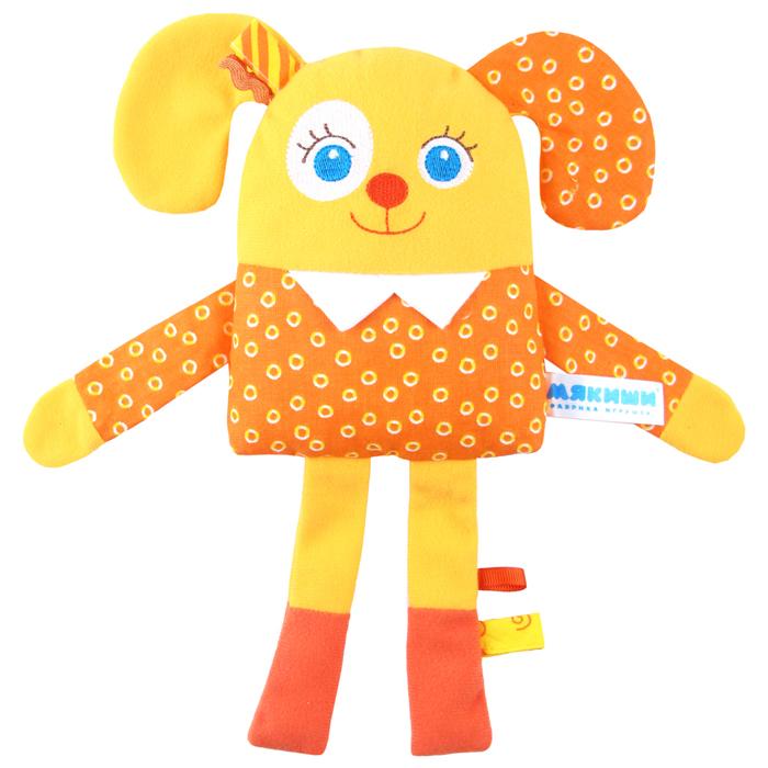 Развивающая игрушка Мякиши Мой щенок, цвет: оранжевый, желтый251Развивающая игрушка Мякиши Мой щенок подарит вашему малышу чувство теплоты и заботы, ведь ее так приятно обнимать! Она выполнена из текстильных разнофактурных материалов в виде забавного щенка с вышитыми глазками, носиком и ротиком. Внутри щенка находится элемент с гремящими при тряске шариками; в животике спрятан шуршащий элемент. Благодаря петелькам игрушку можно подвесить к коляске, кроватке, автокреслу или игровой дуге. Также щенок удивительно приятен на ощупь, малыш с удовольствием будет держать его в ручках и засыпать с ним. Развивающая игрушка Мякиши Мой щенок поможет крохе в развитии зрительного восприятия, мышления, мелкой моторики рук, воображения и эмоционального восприятия.