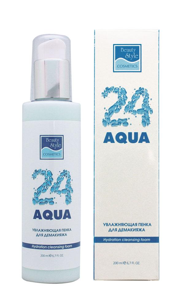 Beauty Style Пенка для демакияжа Aqua 24, увлажняющая, 200 мл4515701Пенка Aqua 24 для нежного очищения всех типов кожи, включая чувствительную и гиперчувствительную. Поддерживает необходимый уровень влаги в эпидермисе, не оставляет после использования ощущения дискомфорта, дарит превосходное ощущение чистоты и свежести. Аллантоин великолепно смягчает и успокаивает кожу, восстанавливает необходимый уровень увлажнения. Гиалуронат натрия увлажняет кожу и способствует сохранению влаги, способствует повышению тонуса и упругости. Товар сертифицирован.