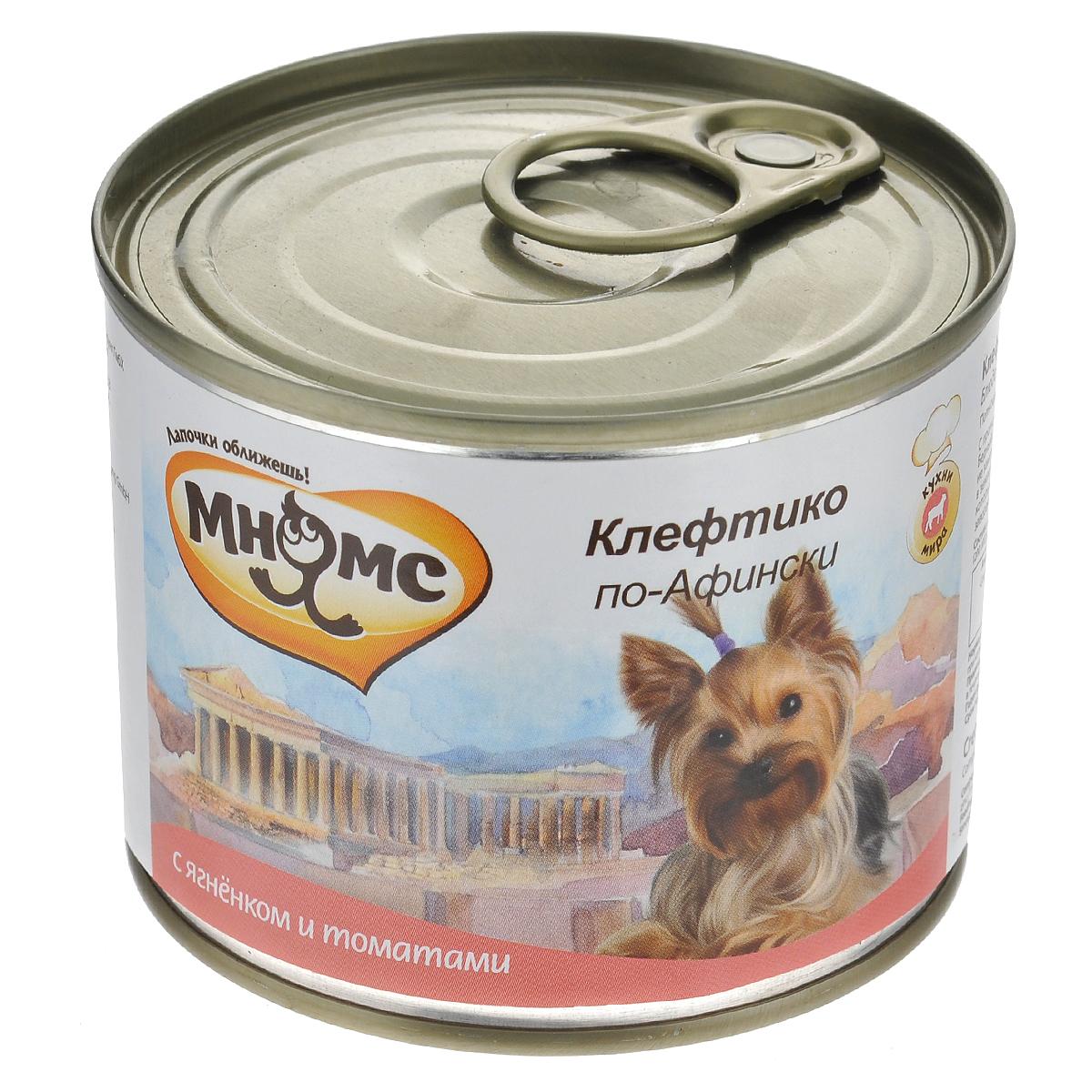 Консервы для собак Мнямс Клефтико по-Афински, с ягненком в томате, 200 г57651Полнорационные корма Мнямс, производимые в Германии, содержат все необходимое для здоровой и счастливой жизни вашего питомца. Входящие в состав ингредиенты абсолютно натуральны, сбалансированы и при этом обладают высокой вкусовой привлекательностью. С происхождением этого блюда связана красивая легенда о тех временах, когда Греция страдала под турецким игом. Бедный люд питался тем, что мог добыть любым путём, отсюда и название блюда - украденное мясо. Чтобы пропажу не заметили, тушу ягненка или барана быстро резали на куски, солили, заворачивали в шкуру и прятали в выкопанную в земле яму. Сверху разводили костёр, и таким образом пекли до готовности. Секрет современного Клефтико в соусе, который готовят из томатов с добавлением мёда, вина, и пряностей. Соусом обмазывают мясо перед приготовлением, затем заворачивают в толстый слой фольги и запекают в духовке. Получается сочное, душистое и удивительно нежное на вкус блюдо. При кормлении необходимо учитывать возраст...