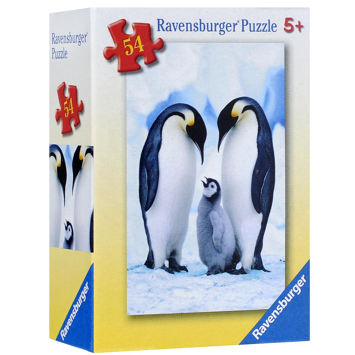 Ravensburger Детеныши животных. Мини-пазл, 54 элемента094301Пазл Ravensburger Детеныши животных, без сомнения, придется по душе вашему ребенку. Собрав этот пазл, включающий в себя 54 элемента, вы получите великолепную картинку с изображением семьи пингвинов. Каждая деталь имеет свою форму и подходит только на своё место. Нет двух одинаковых деталей! Пазл изготовлен из картона высочайшего качества. Все изображения аккуратно отсканированы и напечатаны на ламинированной бумаге. Собирание пазла развивает мелкую моторику у ребенка, тренирует наблюдательность, логическое мышление, знакомит с окружающим миром, с цветом и разнообразными формами.