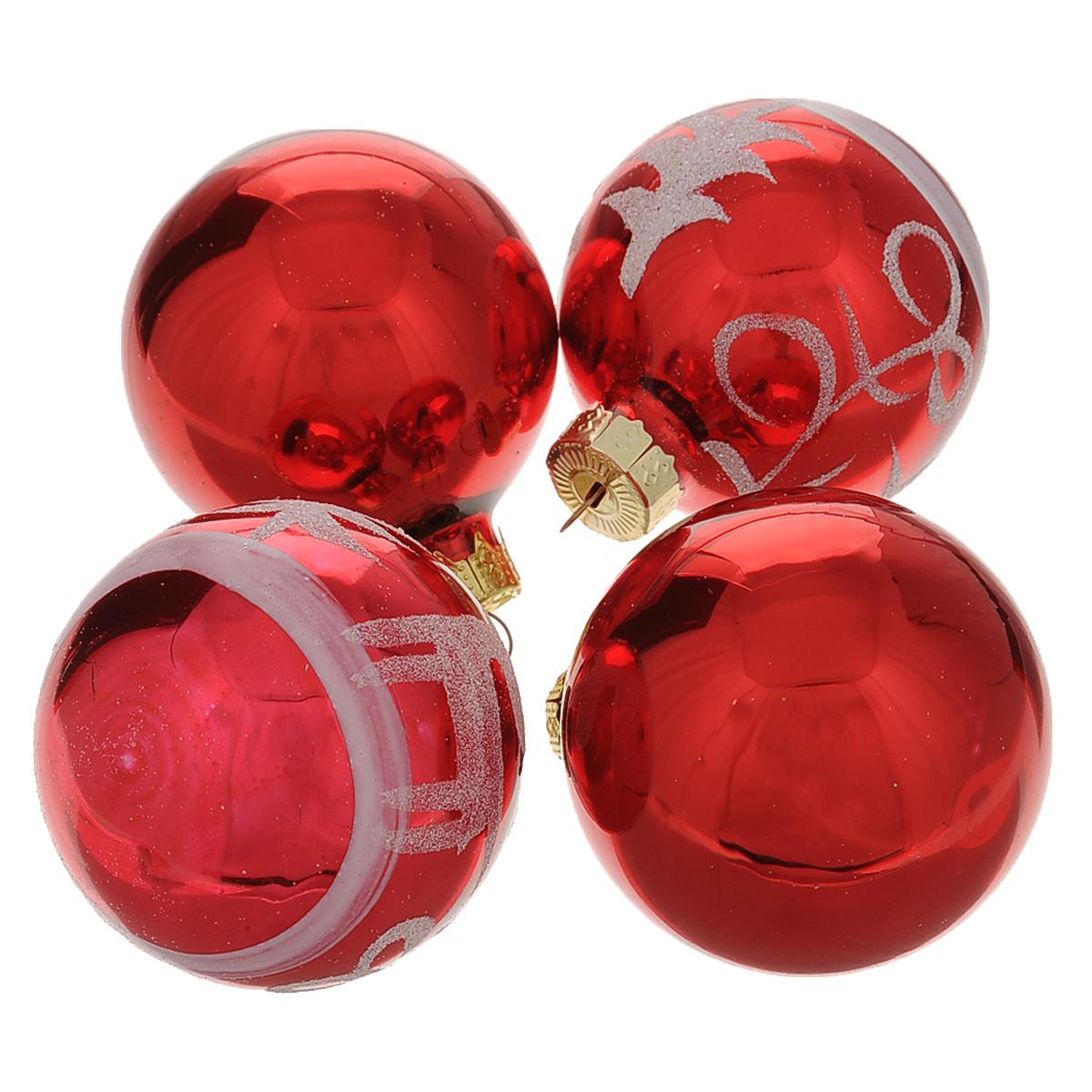 Набор новогодних подвесных украшений Шар, цвет: серебристый, красный, диаметр 6 см, 4 шт. 3448534485Набор новогодних подвесных украшений Шар прекрасно подойдет для праздничного декора новогодней ели. Состоит из четырех шаров. Елочная игрушка - символ Нового года. Она несет в себе волшебство и красоту праздника. Создайте в своем доме атмосферу веселья и радости, украшая новогоднюю елку нарядными игрушками, которые будут из года в год накапливать теплоту воспоминаний. Коллекция декоративных украшений принесет в ваш дом ни с чем несравнимое ощущение волшебства! Откройте для себя удивительный мир сказок и грез. Почувствуйте волшебные минуты ожидания праздника, создайте новогоднее настроение вашим дорогим и близким.