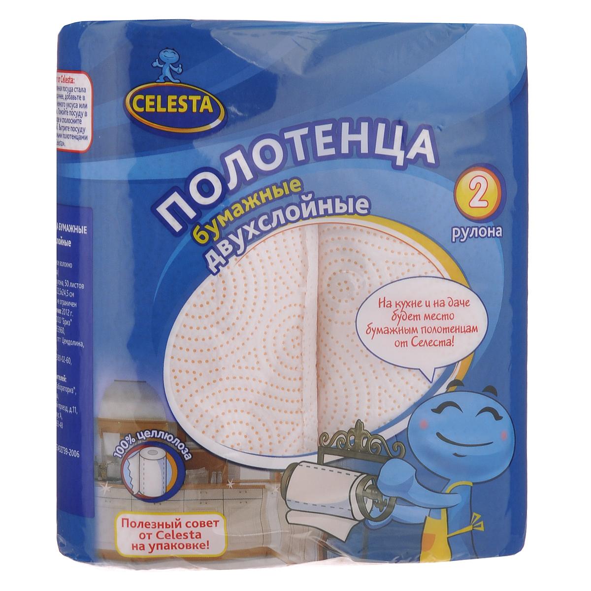 Полотенца бумажные Celesta, двухслойные, цвет: белый, оранжевый, 2 рулона13031Двухслойные бумажные полотенца Celesta, выполненные из 100% целлюлозы, подарят превосходный комфорт и ощущение чистоты и свежести. Бумажные полотенца Celesta - это незаменимый атрибут чистой кухни. Они просты в использовании, их не надо стирать и просто утилизировать. Специальное тиснение улучшает способность материала впитывать влагу, что позволяет полотенцам еще лучше справляться со своей работой. Натуральные материалы, используемые при изготовлении продукции Celesta, безопасны для людей, животных и окружающей среды, не вызывают раздражения и аллергии и не оставляют мелкой бумажной пыли. Классические бумажные полотенца Celesta могут использоваться не только на кухне, но и для других целей, поскольку отлично вытирают руки и убирают грязь с самых разных поверхностей. Стол, пол, подоконник - все будет чистым и свежим, а полотенце просто отправится в ведро. Товар сертифицирован.