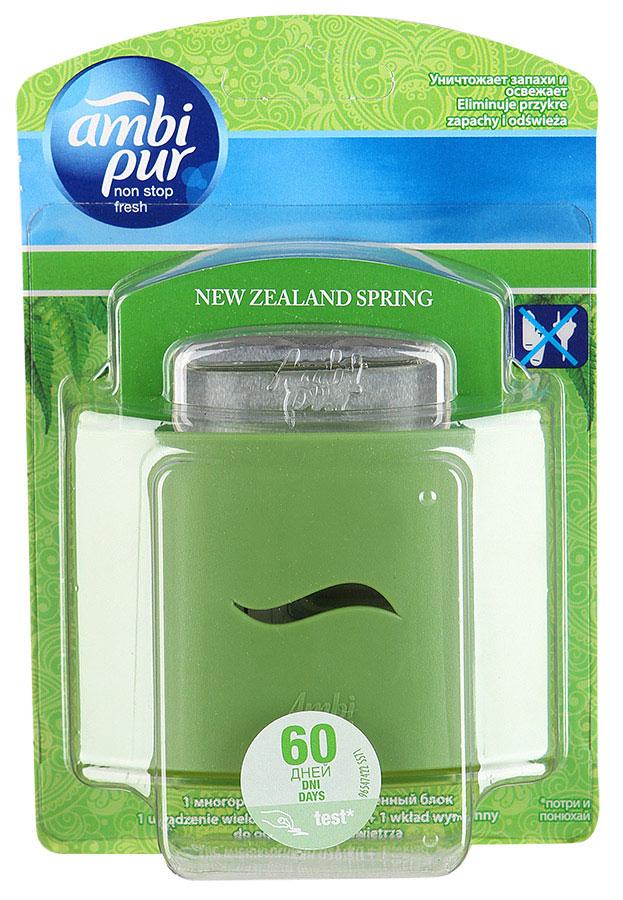 """Освежитель воздуха Ambi Pur New Zealand Spring, 5,5 млAMP-80248964Освежитель воздуха Ambi Pur New Zealand Spring"""" уничтожает неприятные запахи, а не маскирует их, что позволяет вам наслаждаться непрерывной весенней свежестью. В набор входит основной многоразовый блок и сменный блок с освежителем, который подарит вам 60 дней непрерывной свежести. Освежителем воздуха Ambi Pur Thai Orchid очень удобно и легко пользоваться - он работает без электричества и батареек. Наслаждайтесь широким выбором ароматов от Ambi Pur! Характеристики: Состав: а-метил-1,3-бензодиоксол-5-пропиональдегид, цикламенальдегид. Объем: 5,5 мл. Длительность действия: до 60 дней. Размер основного блока: 9 см х 3,5 см х 6,5 см. Товар сертифицирован."""