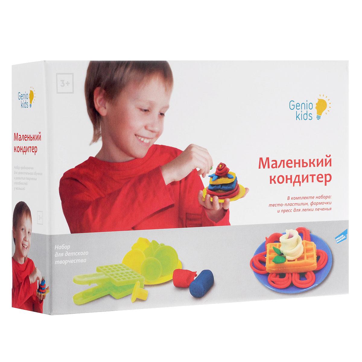 Набор для лепки Genio Kids Маленький кондитер, 11 предметовTA1028Набор Маленький кондитер поможет вашему ребенку почувствовать себя в роли настоящего мастера по приготовлению тортов, пирожных и печенья. С помощью входящих в набор форм и формочек, кушанья получат аппетитный и привлекательный вид (хоть кондитерскую открывай), а тесто даст возможность поэкспериментировать не только с формой, но и с цветом. В комплект набора входит тесто-пластилин 3 цветов (желтого, красного, синего), 6 формочек для приготовления различных кондитерский изделий, 1 формочка-пресс для лепки печенья, 1 тарелочка. Тесто - это натуральный и совершенно безвредный материал, являющийся лучшей заменой пластилину. К радости мам оно легко смывается, не оставляя после себя грязи, и проще чем пластилин принимает желаемую форму. Тесто может быть мягким как глина, когда ребенок лепит, и твердым как гипс, когда вы решите надолго сохранить изготовленное из него изделие. Занятие лепкой помогает формированию творческого мышления, развивает мелкую моторику рук,...