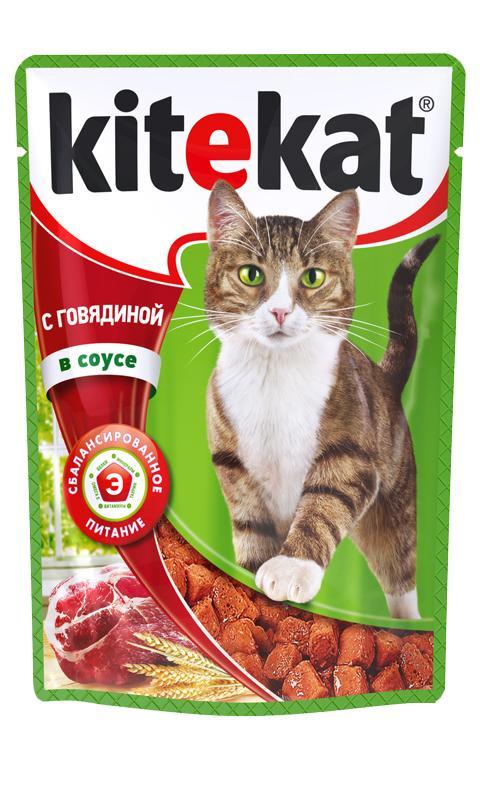 Консервы Kitekat для взрослых кошек, с говядиной в соусе, 100 г10173Консервы для взрослых кошек Kitekat - полнорационный сбалансированный корм для кошек, который идеально подойдет вашему любимцу. Корм приготовлен по особому рецепту, в его основе - формула сбалансированного питания, которая содержит белки, минералы, витамины, таурин, и животные жиры. Kitekat - это идеальный источник жизненных сил для кошки. Порадуйте вашего питомца обновленным меню в пакетиках. В каждой порции - только качественные продукты, как и те, что хранятся на вашей кухне. Корм не содержит сои, консервантов, ароматизаторов, искусственных красителей, усилителей вкуса. Состав: мясо и субпродукты (в том числе говядина минимум 4%), злаки, таурин, витамины, минеральные вещества. Анализ: белки - 6,5 г, жиры - 3,5 г, клетчатка - 0,5 г, зола - 2,5 г, витамин А - не менее 70 МЕ мг, витамин Е - не менее 0,9 мг, влага - 84 г. Вес 100 г. Товар сертифицирован.