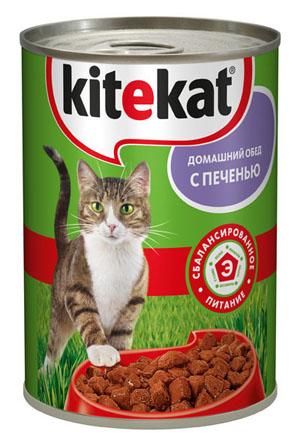 Консервы Kitekat Домашний обед для взрослых кошек, с печенью, 410 г10179Консервы для взрослых кошек Kitekat - полнорационный сбалансированный корм для кошек, который идеально подойдет вашему любимцу. Аппетитные мясные кусочки в нежном соусе содержат все питательные вещества, витамины и минералы, необходимые для сбалансированного питания вашей кошки каждый день. В рацион домашнего любимца нужно обязательно включать консервированный корм, ведь его главные достоинства - высокая калорийность и питательная ценность. Консервы лучше усваиваются, чем сухие корма. Также важно, что животные, имеющие в рационе консервированный корм, получают больше влаги. Корм не содержит сои, консервантов, ароматизаторов, искусственных красителей, усилителей вкуса. Состав: мясо и субпродукты (в том числе печень минимум 4%), злаки, растительное масло, таурин, витамины, минеральные вещества. Анализ: белки - 6,5 г, жиры - 3,5 г, клетчатка - 0,3 г, зола - 2,5 г, витамин А - не менее 70 МЕ мг, витамин Е - не менее 0,9 мг, влага - 84 г. Вес 410 г. ...