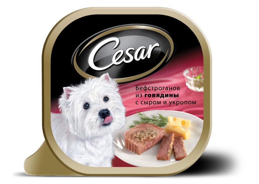 Консервы Cesar для взрослых собак мелких пород, бефстроганов из говядины с сыром и укропом, 100 г10219/10083319Состав: говядина (минимум 20%), курица, сыр (минимум 3%), растительное масло, укроп, витамины и минеральные вещества. Пищевая ценность в 100 г: белки 8,5 г, жир 4,0 г, зола 0,3 г, клетчатка максимум 0,4 г, влага 85 г. Энергетическая ценность в 100 г: 70 ккал. Товар сертифицирован.