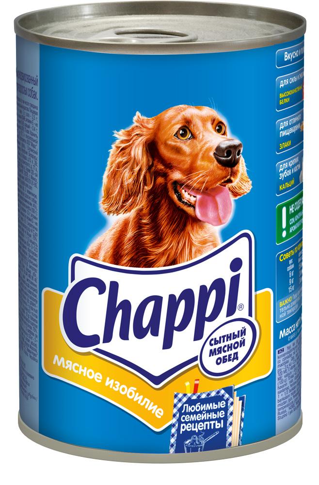 Консервы для взрослых собак Chappi Сытный мясной обед, мясное изобилие, 400 г25356Консервы Chappi Сытный мясной обед - это специально разработанная еда для собак с оптимально сбалансированным содержанием белков, витаминов и микроэлементов. Не содержат сои, консервантов и ароматизаторов. Уникальная формула Chappi включает в себя все необходимые для здоровья компоненты: высококачественные белки - для силы и энергии в течение дня; злаки - для отличного пищеварения; кальций - для крепких зубов и костей. Консервы Chappi идеально подходят для вашего любимца как надежный источник жизненных сил. Состав: мясо и субпродукты, злаки, витамины, минеральные вещества. Пищевая ценность в 100 г: белок - 6 г, жиры - 3,5 г, зола - 2,5 г, клетчатка - 0,3 г, витамин А - не менее 100 МЕ, витамин Е - не менее 1 мг, кальций - 0,4 г, влага - 82 г. Энергетическая ценность в 100 г: 70 ккал. Товар сертифицирован.