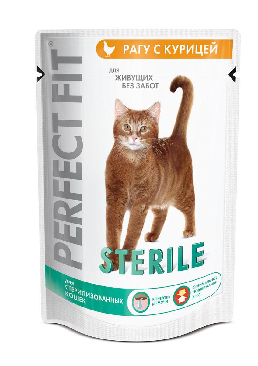Консервы Perfect Fit Sterile для кастрированных котов и стерилизованных кошек, рагу с курицей, 85 г38496/7694/10117170Консервы Perfect Fit Sterile - полнорационный корм для взрослых кошек, специально разработанный для поддержания жизненного тонуса и хорошего самочувствия домашних кошек после кастрации или стерилизации. Корм поддерживает оптимальный уровень pH мочи благодаря специальной аминокислоте - метионину, специальная рецептура позволяет снизить потребление калорий при каждом кормлении. Не содержит сои, консервантов, ароматизаторов, искусственных красителей, усилителей вкуса. Состав: мясо и субпродукты (в том числе курица минимум 14%), злаки, растительное масло, таурин, витамины, минеральные вещества, метионин. Пищевая ценность в 100 г: белки - 7,5 г, жиры - 3 г, клетчатка - 0,5 г, зола - 2,5 г, витамин А - не менее 200 МЕ, витамин Е - не менее 1,2 мг, таурин - 80 мг, метионин - 35 мг, влага - 83 г. Энергетическая ценность в 100 г: 68 ккал. Товар сертифицирован.