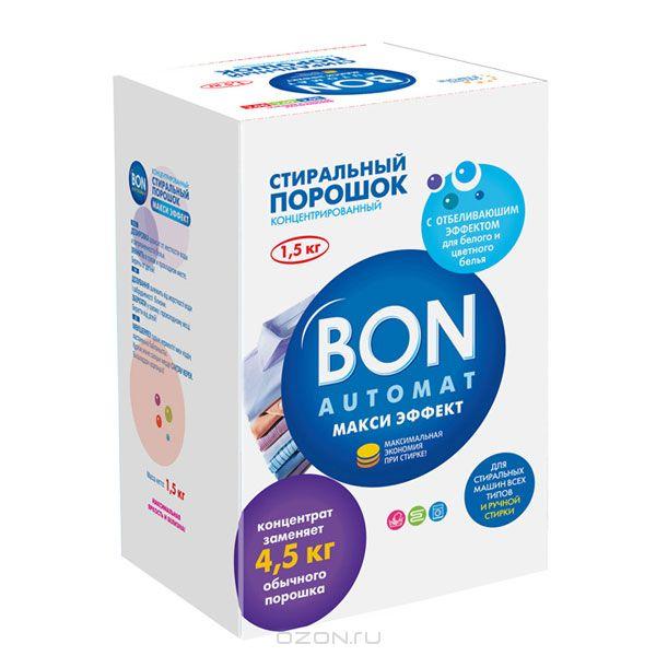 Стиральный порошок Bon Automat Макси Эффект, концентрированный, с отбеливающим эффектом, 1,5 кгBN-139